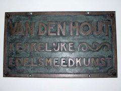 ssm2410-vandenhout-kerkelijke-edelsmeedkunst-edelsmid-www.tonvandenhout.nl-edelsmeden-hout-roermond-sieraden-goudsmid-goudsmeden-kerk-kunst-restauratie-atelier-werkplaats